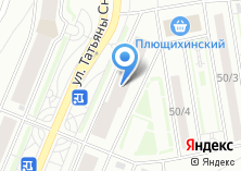 Компания «Дискус плюс» на карте