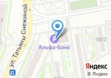 Компания «ТД Плющихинский» на карте