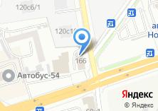 Компания «Комплект Плюс» на карте