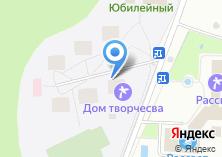 Компания «Зажги звезду» на карте