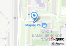 Компания «Аптека на Ключ-Камышенском» на карте