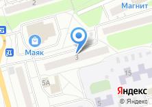 Компания «Мастерская по ремонту обуви на Русской» на карте