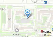 Компания «Подземная автостоянка на ул. Ключ-Камышенское Плато» на карте