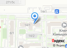 Компания «Студия мужских стрижек» на карте