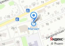 Компания «Компания по продаже геропротекторных препаратов» на карте