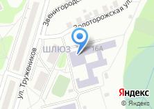 Компания «Библиотека им. М.М. Зощенко» на карте