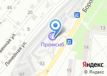Компания «АЗС Промсиб» на карте