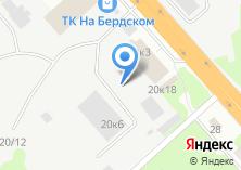 Компания «Авто на газ» на карте