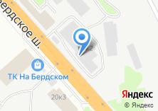 Компания «ГАРДИС» на карте