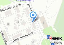 Компания «Общественная приемная партии Единая Россия в Первомайском районе» на карте