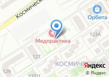 Компания «Медпрактика» на карте