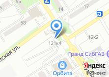 Компания «Автостоянка на Первомайской (г. Бердск)» на карте