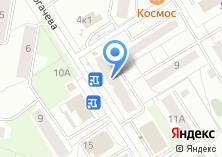 Компания «Мастерская по ремонту обуви на ул. Рогачёва» на карте