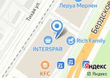 Компания «Вершки и Корешки» на карте