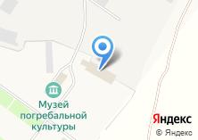 Компания «Музей мировой погребальной культуры» на карте