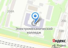Компания «Новосибирский электромеханический техникум транспортного строительства» на карте