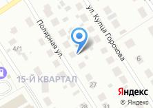 Компания «ГОРОД 54» на карте