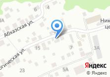 Компания «КинДом» на карте