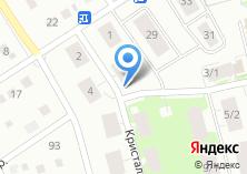 Компания «Строящийися жилой дом по ул. Белокаменная (г. Бердск)» на карте