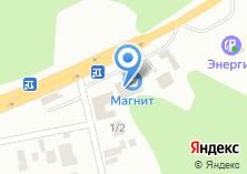 Компания «999 ИНСТРУМЕНТОВ магазин электро» на карте