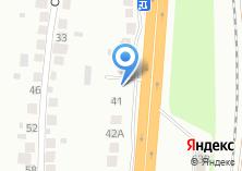 Компания «Дёке-Сибирь оптово-торговая компания» на карте