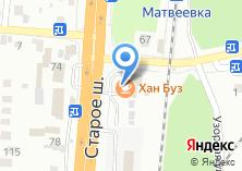 Компания «На посошок» на карте