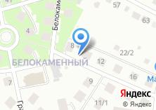 Компания «Строящийся жилой дом по ул. Белокаменный пер (г. Бердск)» на карте