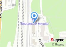 Компания «Официальный визовый центр» на карте