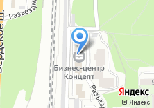 Компания «АРХИ-ДС» на карте