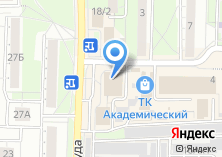 Компания «Паровоzz» на карте
