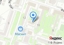 Компания «Отдел №40 Управления Федерального казначейства по Новосибирской области» на карте