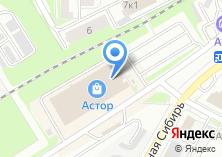 Компания «Строящееся административное здание по ул. Красная Сибирь (г. Бердск)» на карте