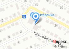 Компания «ТрапКом» на карте