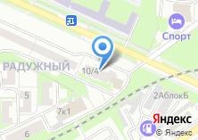 Компания «Дмитриевский комплекс» на карте