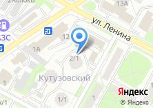Компания «Katja» на карте