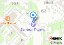 Компания «ГРУЗИМ С УМОМ» на карте