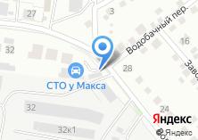 Компания «JDMbox» на карте