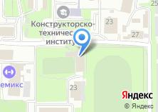 Компания «Даосский Центр Андрея Ширая» на карте