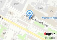 Компания «Дом Кухни» на карте