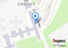 Компания «Новосибирский межвузовский центр международного образования» на карте