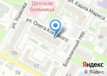Компания «Промуголь» на карте
