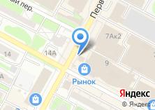 Компания «Салон белорусской женской одежды» на карте