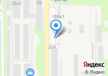 Компания «Экспресс-центр» на карте