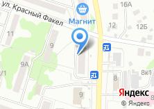 Компания «Магазин бижутерии и косметики» на карте