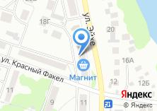 Компания «Горводоканал» на карте