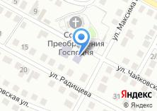 Компания «Православная гимназия им. Серафима Саровского Новосибирской епархии» на карте