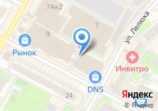 Компания «Магазин мясной продукции на Первомайской» на карте