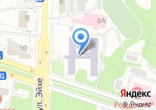 Компания «Средняя общеобразовательная школа №142» на карте