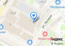 Компания «VEGAS» на карте