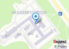 Компания «Омега Принт» на карте